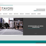 Website Tayori Browseransicht