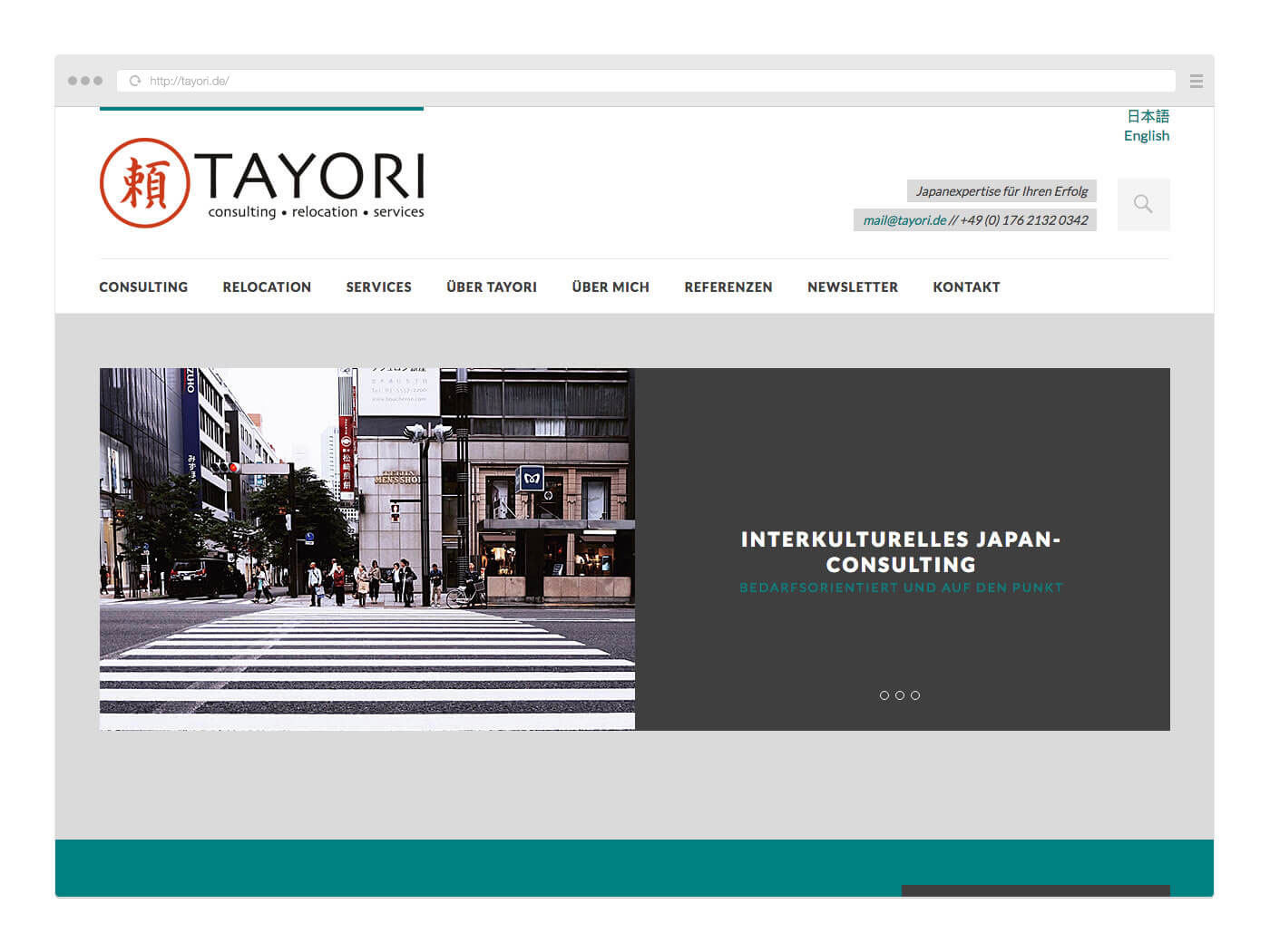 Website Tayori Browseransicht